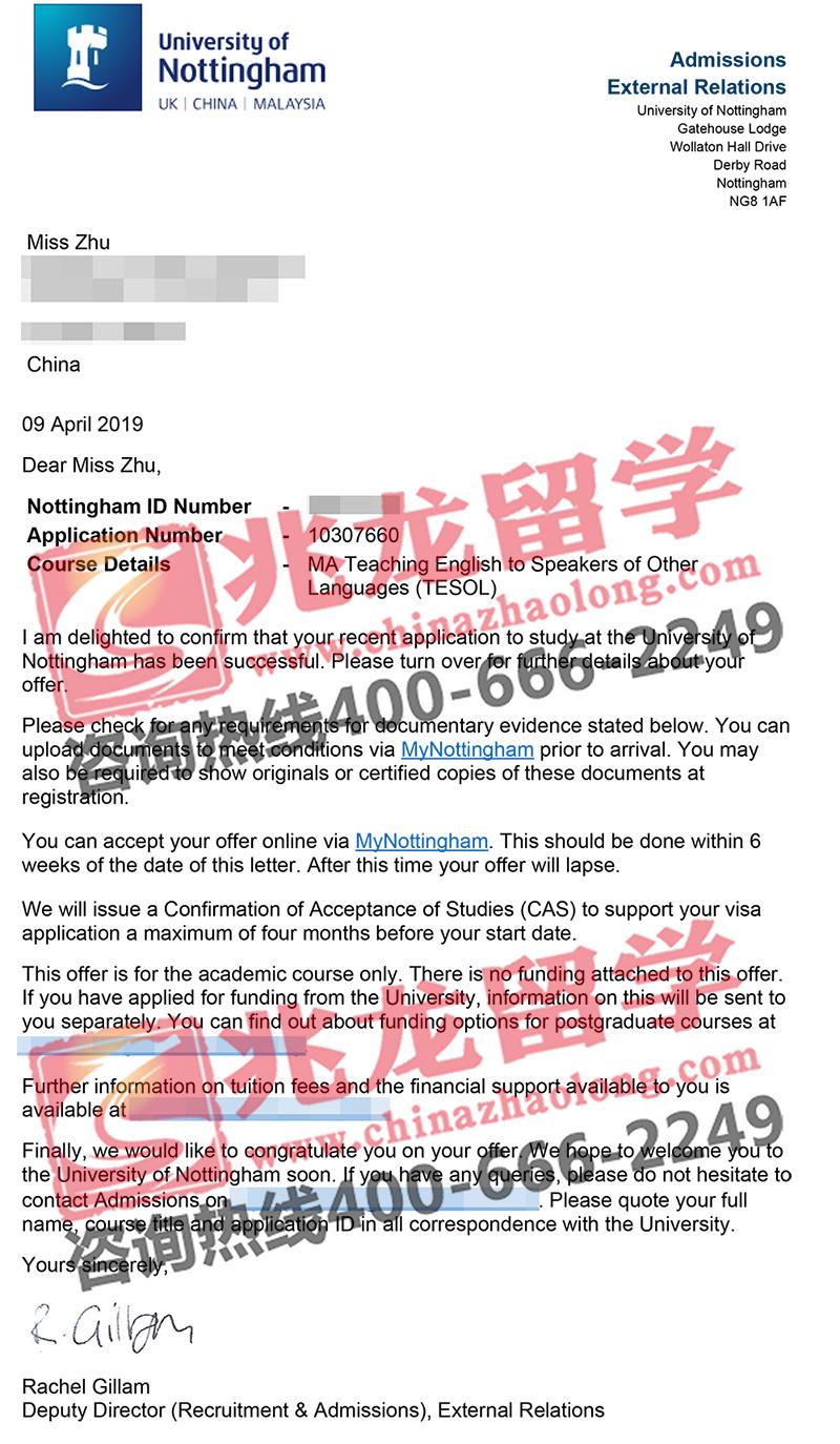 朱jiajing英国诺丁汉大学TESOL专业硕士offer-兆龙留学.jpg