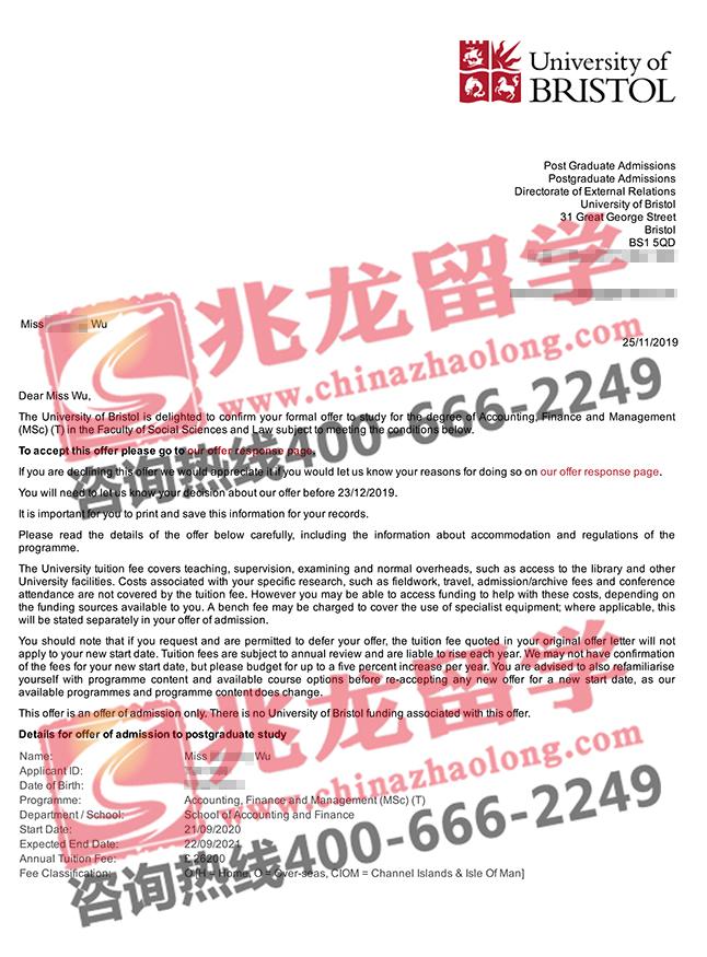 吴shuning-英国布里斯托大学会计、金融与管理专业硕士offer-兆龙留学.jpg