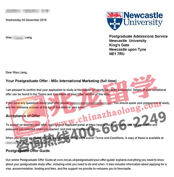 梁yueyuan-纽卡斯尔大学国际营销硕士专业-兆龙留学.jpg