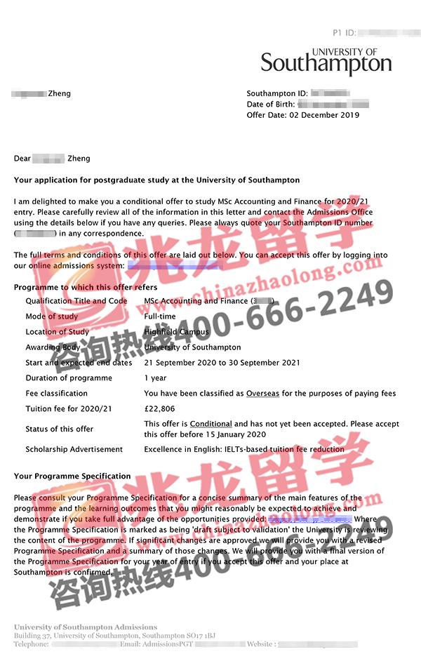 郑jingxuan-南安普顿大学会计与金融硕士Offer-兆龙留学.jpg