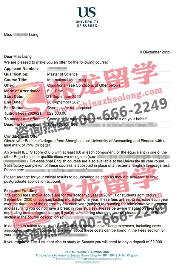 梁yueyuan-英国萨塞克斯大学国际营销硕士专业有条件录取信-兆龙留学.jpg