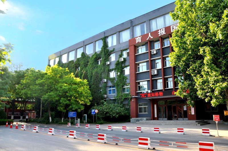 沙河校区主办公楼 (1).jpg